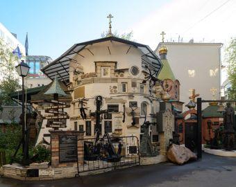 Музей мастерская Федора Конюхова