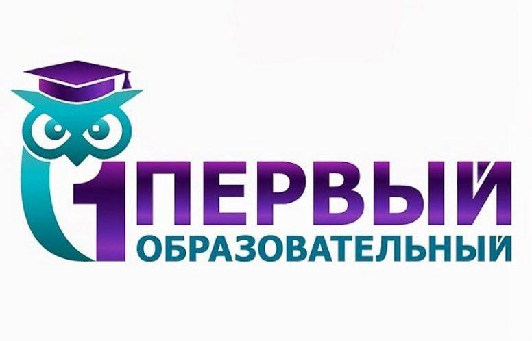 Первый образовательный канал Телекомпании СГУ ТВ