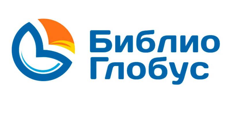 Библио-глобус - издательство печатной продукции, туроператор